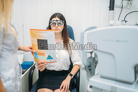 professional choice of glasses lens ophthalmology