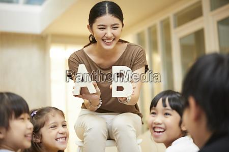 female teacher school life
