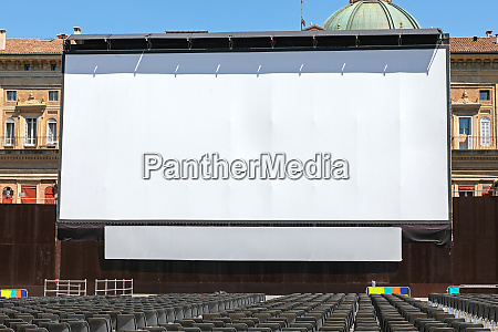 event projection screen