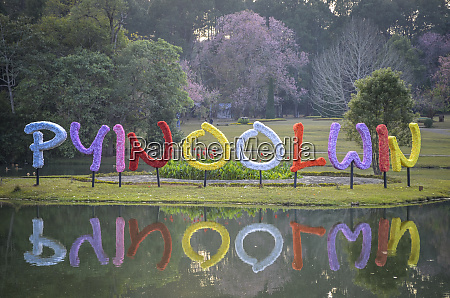 colourful letters reflected in a lake