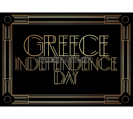 golden decorative greece independence day sign