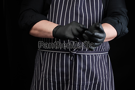 chef man in black uniform and