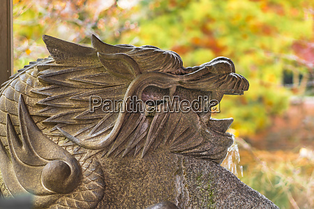 stone dragon zeniarai benzaiten water purification