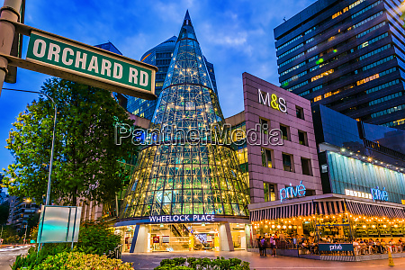commercial architecture of orchard rd in