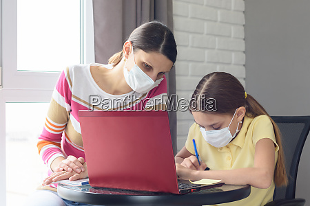mom, and, daughter, jointly, understand, online - 28259105