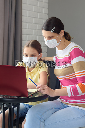 studying, at, home, online, in, self-isolation - 28259045
