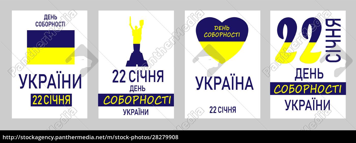 banner, , advertising, poster., unification, day, of - 28279908