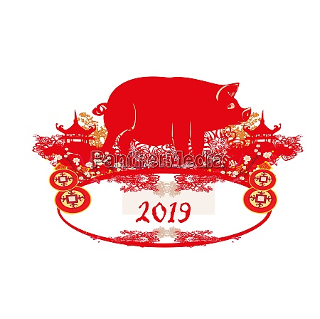 happy chinese new year 2019 banner