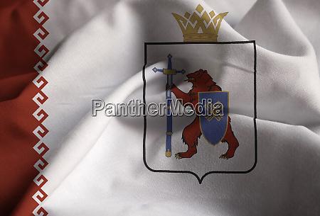 closeup of ruffled mari el flag