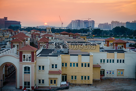 knowledge city sunset