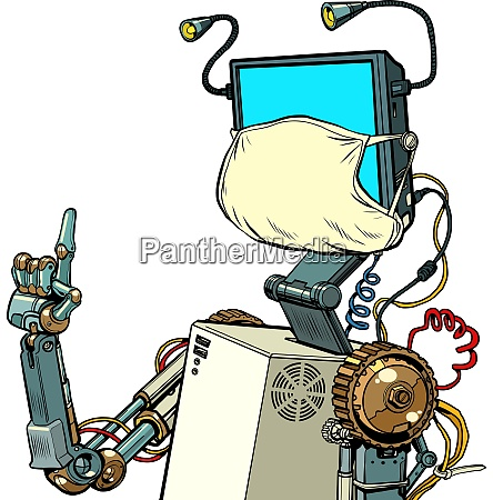 the robot teacher distance education during