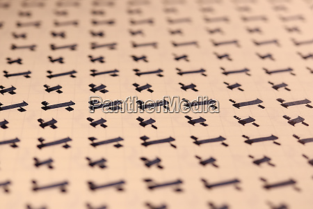 calligraphic letter x learning skills paper