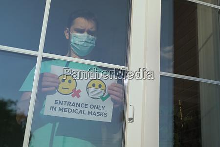 mandatory wearing a medical mask in