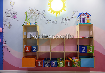 the original closet in the childrens