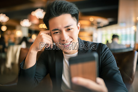 young business man working on
