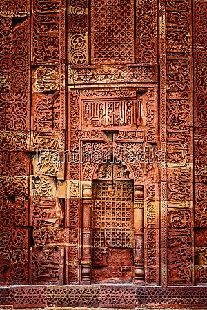 decorated wall in qutub complex delhi