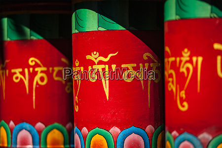 buddhist prayer wheels in mcleodganj india