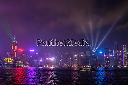 hong kong skyline hong kong china