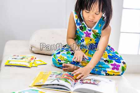 preschool home schooling reading