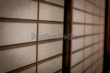 image of quaint japanese style room