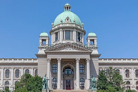 serbian national assembly