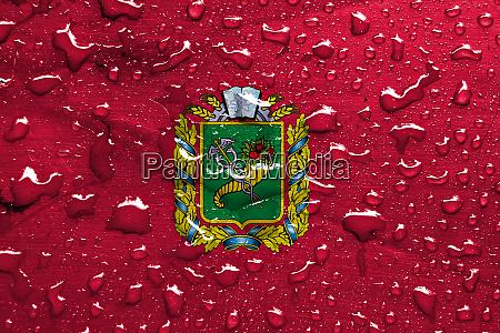 flag of kharkiv oblast with rain