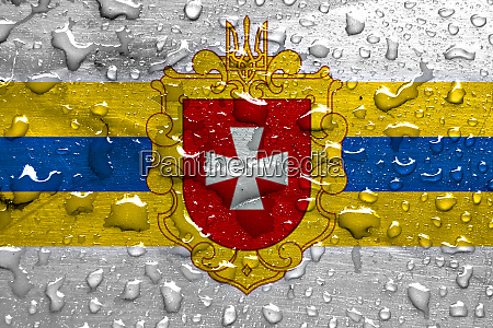 flag of rivne oblast with rain