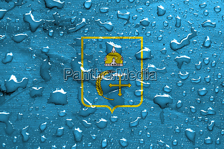 flag of sumy oblast with rain
