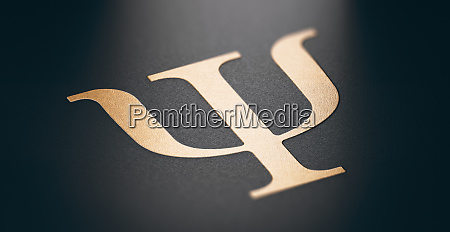 greek alphabet golden psi letter symbol
