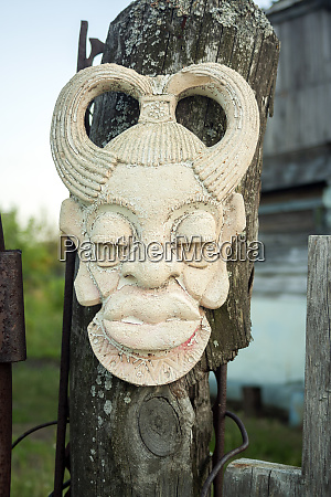 old african ancient handmade mask