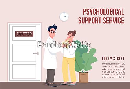 psychological support service banner flat vector