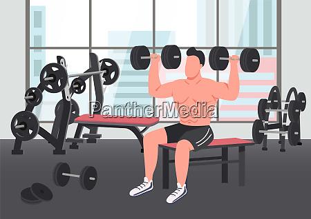 bodybuilding exercise flat color vector illustration