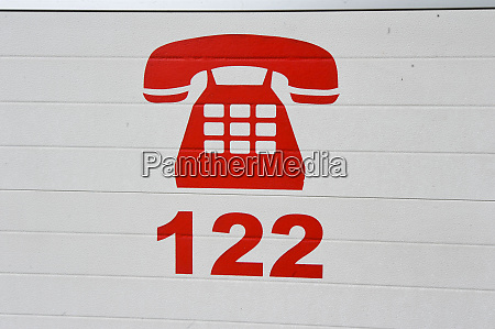emergency number fire department 122