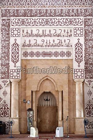 the mihrab prayer hall putra mosque