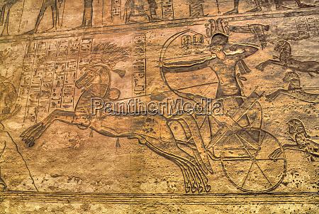 ramesses ii in chariot sunken relief