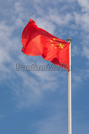 peoples republic china flag