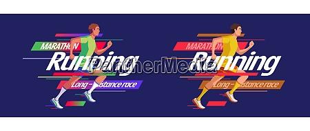colorful marathon running icon with men