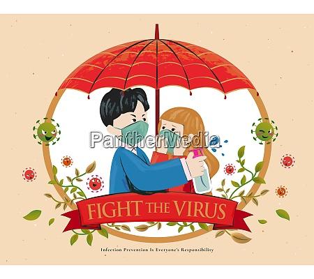 couple under a red umbrella fight