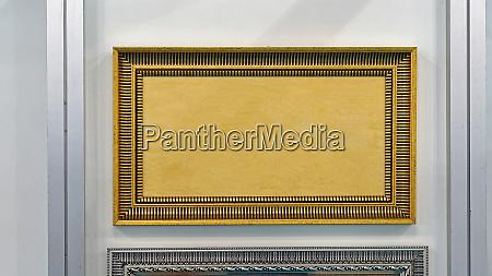 panorama frame