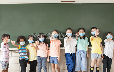 group of diverse young students wear