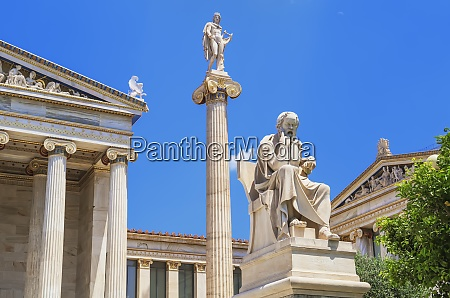 academy of athens athens greece europe