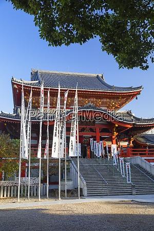 osu kannon temple nagoya honshu japan