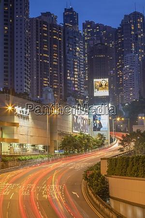 apartment blocks at dusk admiralty hong