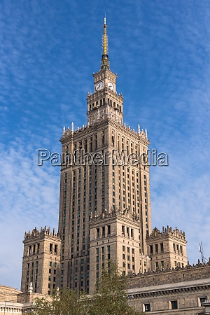 building of palace of culture and