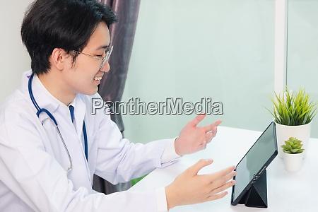doctor man smile use modern smart