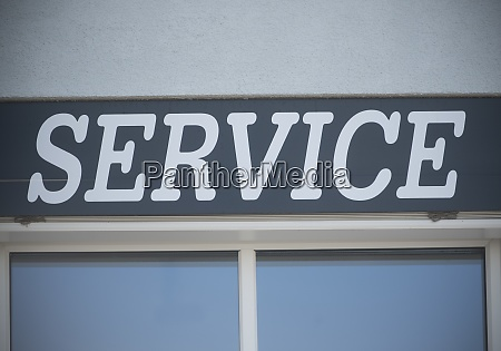 service sign on a wall