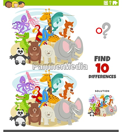 differences educational game with wild animal