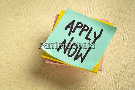apply now reminder note