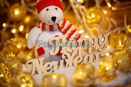 happy new year wooden text christmas