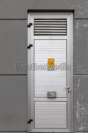 utility door